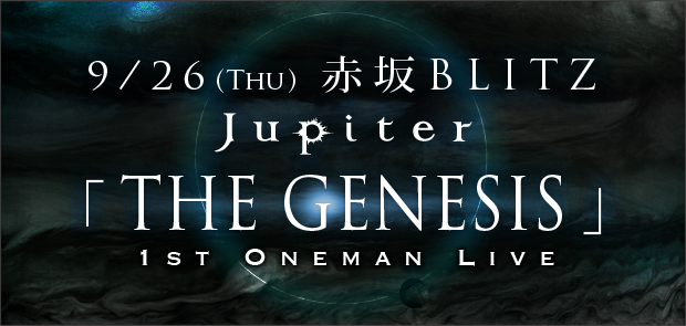 the_genesis_titlle