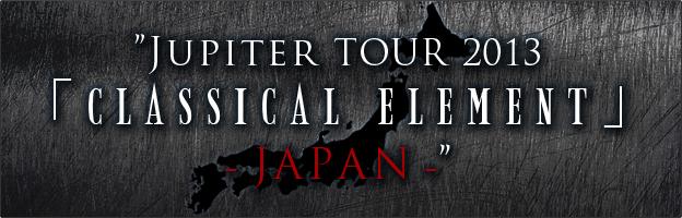 tour_tittle