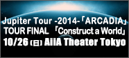 10/26 AiiA Theater