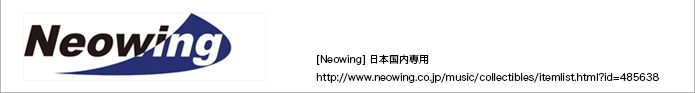 neowing
