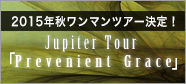Jupiter Tour 「Prevenient Grace」