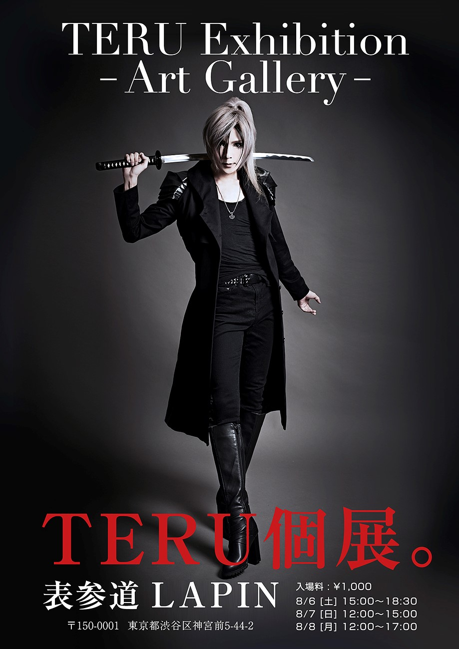 TERU_Exhibition