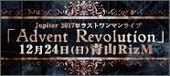2017-12-24_RizM