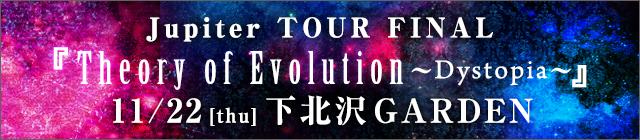 Tour_final
