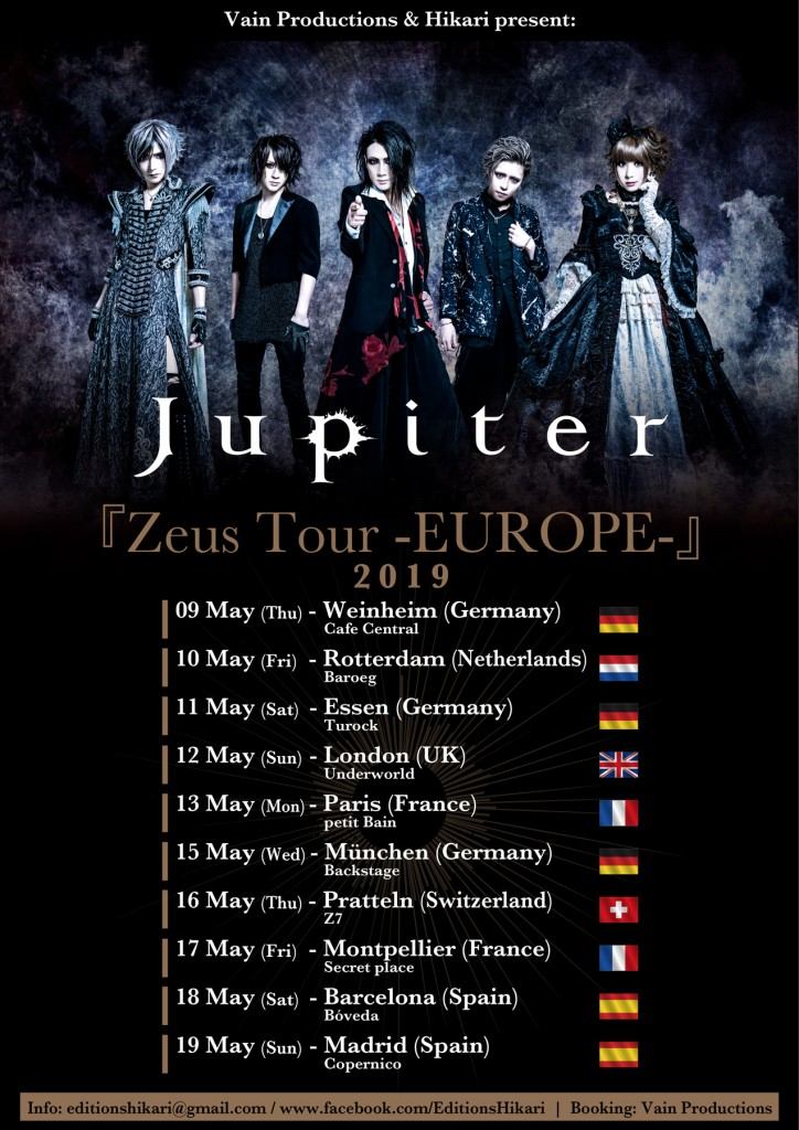 2019Jupiter_EUtour_webposter_201811_pt2