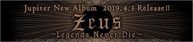 Zeus_0403-Banner