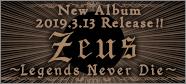 ALBUM「Zeus」