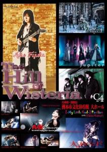 awajishima_DVD_JK